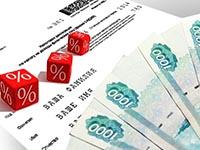 налоговый вычет с продажи квартиры менее 3 лет