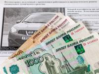 Скидка 50 % на штраф за неоплаченную парковку в Москве в 2019