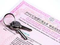 Акт приема-передачи квартиры при продаже в 2019 году