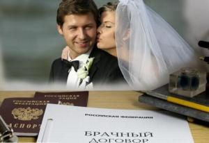 Когда заключают брачный договор