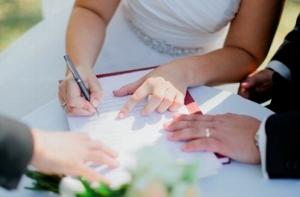 Удостоверение брачного договора