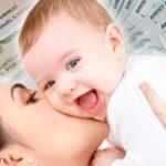перечислят 25 тысяч рублей с материнского капитала