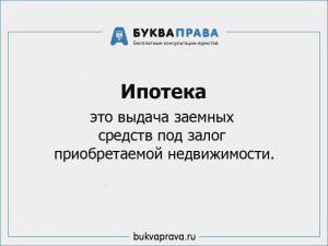 paket-dokumentov-dlya-prodazhi-kvartiry-2019
