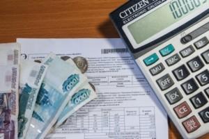 Как правильно заполнять квитанцию ЖКХ