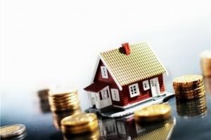 Обременение ипотека