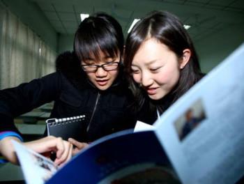 поступление в магистратуру в Китае