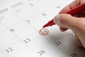 Минимальный и максимальный срок регистрации