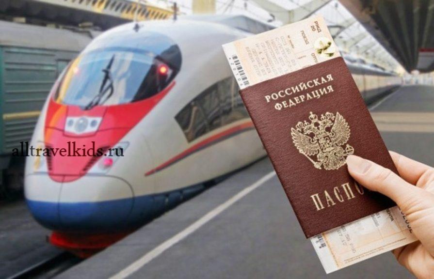 Отказаться от билета