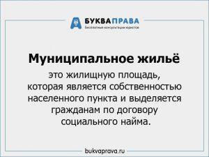 kakie-dokumenty-nuzhny-dlya-propiski-rebenka