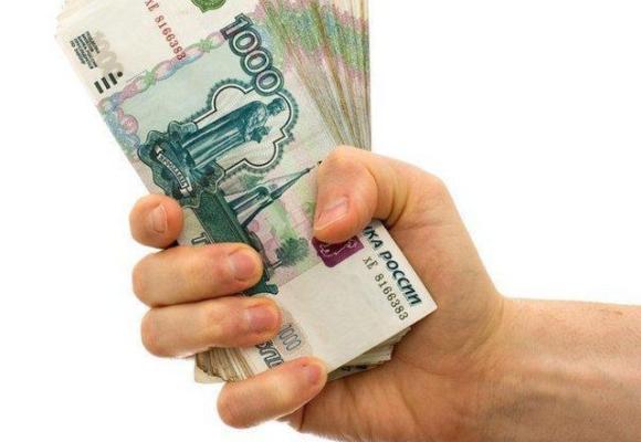 Наличие денежных средств
