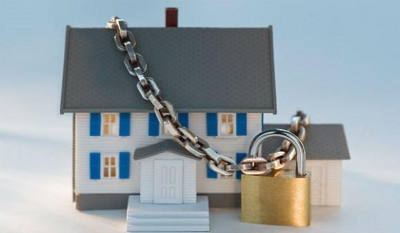 Наложение ареста на имущество, находящегося в залоге