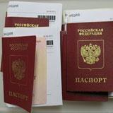 штраф за неполучение паспорта в 14 лет