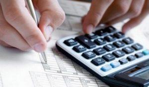 Методики определения кадастровой стоимости