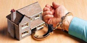 Какое жилье не подлежит приватизации