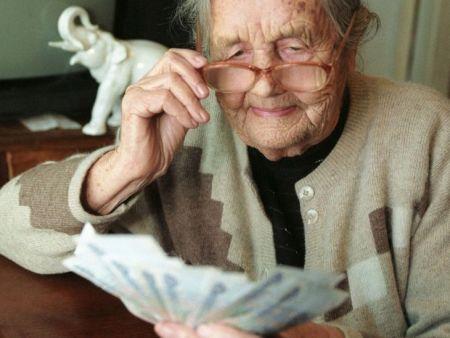 Социальные доплаты