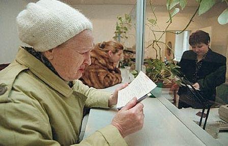 Заявка в пенсионный фонд