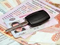 Узнать номер водительского удостоверения по паспорту