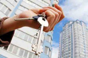 Программа расселения ветхого и аварийного жилья на 2019 год