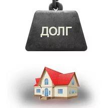 Ответственность за несвоевременную оплату коммуналки полностью возлагается на владельцев квартир
