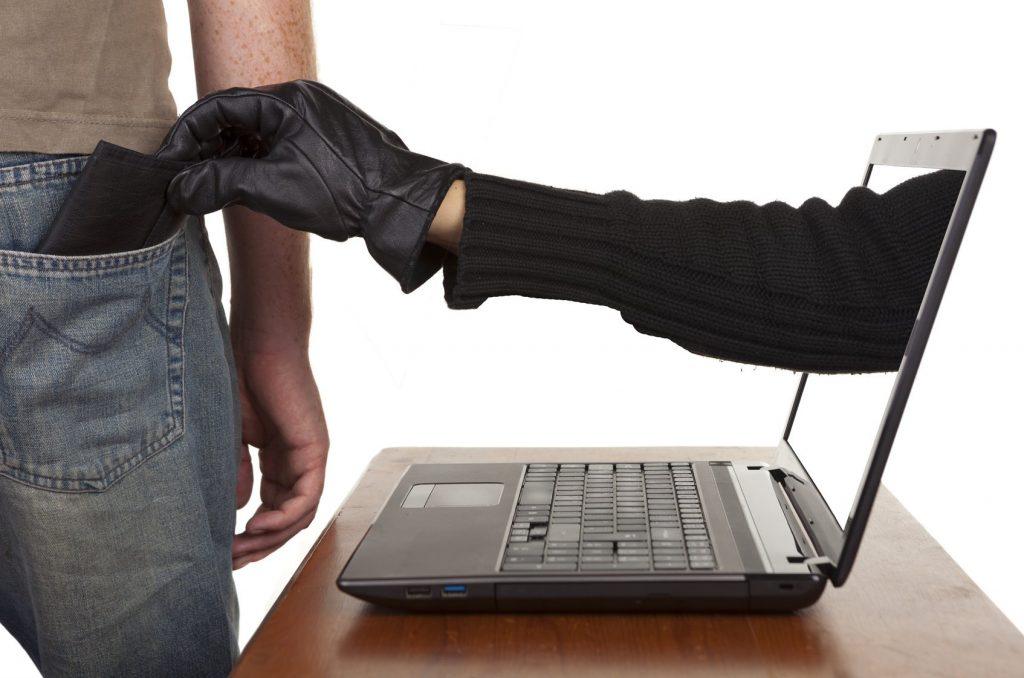 Компьютерное мошенничество