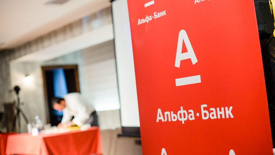 Вклад Альфа-Банка Сразу 7: как получить максимальную ставку