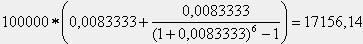 Пример расчёта ежемесячного платежа по аннуитету