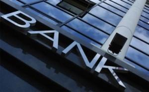 Банк РФ который выдает кредиты всем без исключения