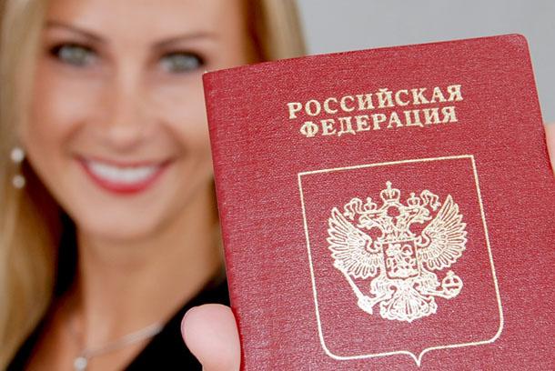 Безвизовые страны для россиян в 2019 году