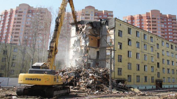 Реновация в Москве