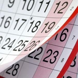 Расчет календарных дней