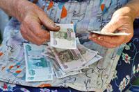 Трудовая пенсия