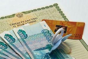 Порядок выплаты детских пособий в Санкт-Петербурге