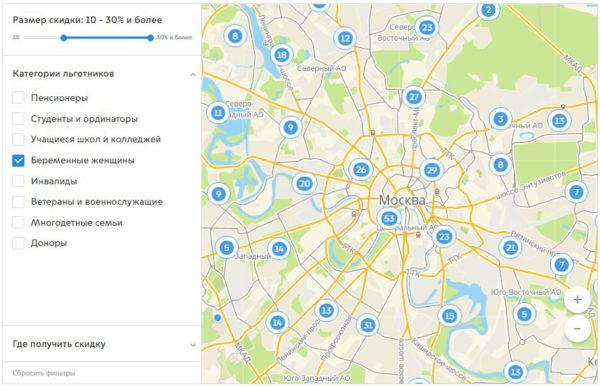 Скидки беременным на карте Москвы