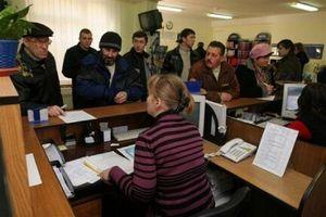 Документы для постановки на учет на бирже труда при увольнении по соглашению сторон