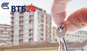 Документы для одобрения и получения ипотеки в ВТБ 24