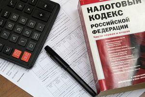 Законы о налоговых вычетах на квартиру