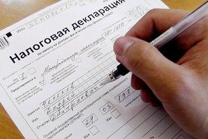 Заявление на получение налогового вычета при покупке квартиры