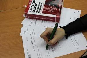 Требования и условия получения налогового вычета за квартиру