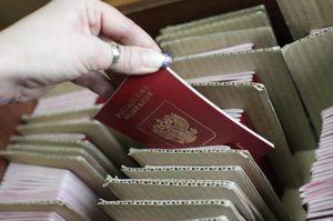 Пакет документов для выписки граждан из квартиры или дома