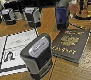 Какие документы нужны для выписки из квартире при переезде