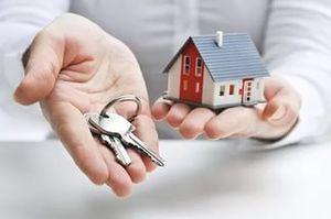 Существенные условия договора купли-продажи дома с земельным участком