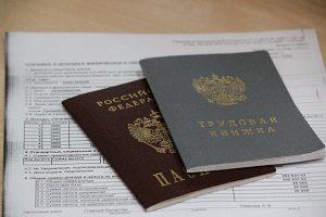 dokumenty_dlya_oformleniya_potrebitelskogo_kredita-1024x682