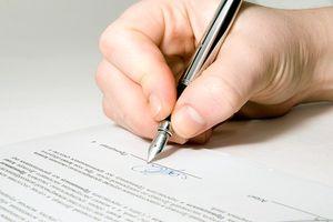 Правила оформления дополнительных соглашений