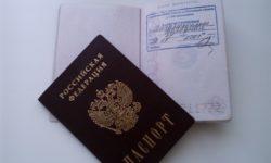 Штраф за отсутствие регистрации в России в 2019 году