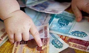 Дата выплаты детских пособий