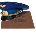порядок назначения пенсии военнослужащим