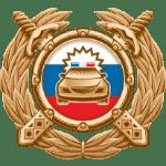 ГИБДД в Новосибирске