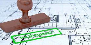 Доверенность на получение градостроительного плана земельного участка