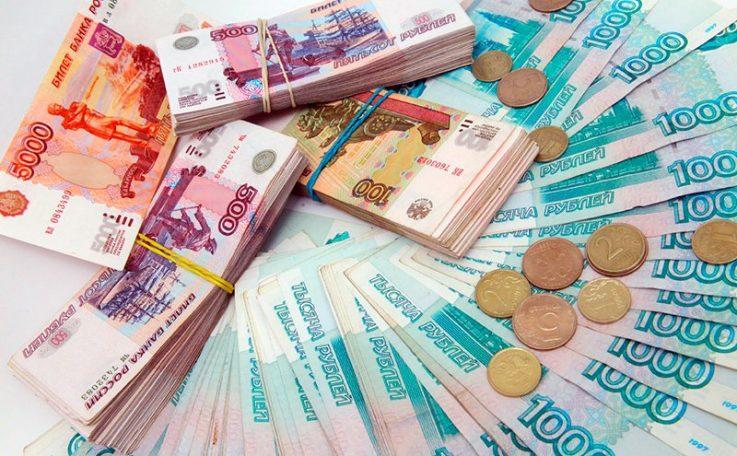 Кредит наличными 300000 рублей