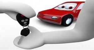 передача ключей на автомобиль